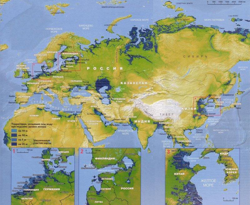 Восточные славяне  Википедия