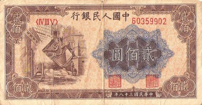 china-october-1947-may-1949