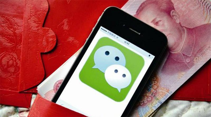 приложение WeChat